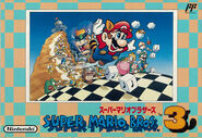 Super Mario Bros 3 JP cover