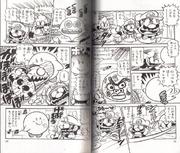 Kirby Super Mario Kun