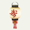 100px-SMO Paper Lantern Souvenir