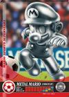 Carte amiibo Mario de métal football