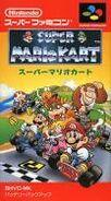 SuperMarioKart(JAP)