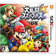 Super Smash Bros for Nintendo 3DS Japan boxart