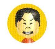 Shigeru Miyamoto Mii