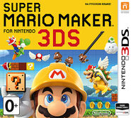 SuperMarioMakerForNintendo3DSRUS