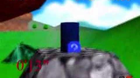 Myles ~ Super Mario 64 - Mario Wings To The Sky 0'32