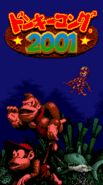 Title Screen - Underwater - Donkey Kong 2001