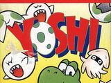 Yoshi (NES)