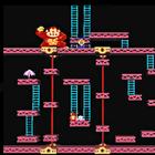 SSBB Sprite Donkey Kong Classic