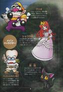WL4-Japanische Anleitung Seite 3