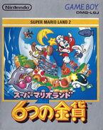 Mario land 2 japonais