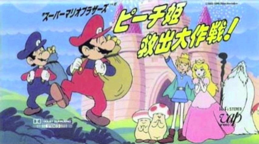 Super Mario Bros : Peach-hime Kyushutsu Dai Sakusen