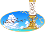 Bubblaine Sticker