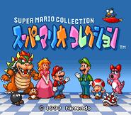 Super Mario Collection - Title Screen