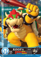 Carte amiibo Bowser baseball