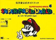 Super Mario World Guide Official 1 A