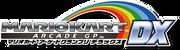 Logo Mario Kart Arcade GP DX