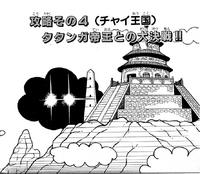 SML KC Mario Manga - Tschai Königreich