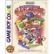 Game & Watch Gallery 3 Boîte Japonaise