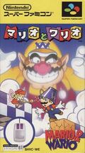 Mario & Wario Boxart