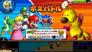 Mario Party Fushigi no Challenge World (capture d'écran 2)