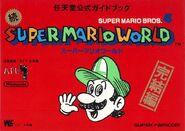 Super Mario World Guide Official 2 A
