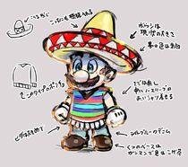 Art conceptuel SMO - Sombrero et Poncho