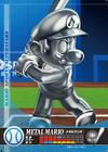 Carte amiibo Mario de métal baseball