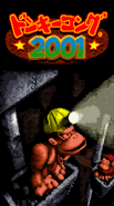 Title Screen - Caverns - Donkey Kong 2001