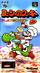 Yoshi no Cookie: Kuruppon Oven de Cookie