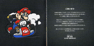 MK8 OST Booklet2