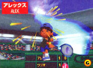 MTN64 Screenshot Alex