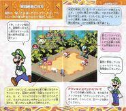 Mario rpg 14