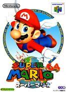 SuperMario64JAP