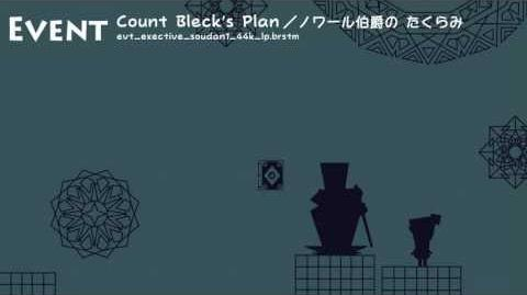 Count Bleck's Plan ノワール伯爵の たくらみ Super Paper Mario Soundtrack 14-1