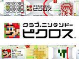 Club Nintendo Picross