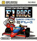 FCGPF1R Packshot Japan