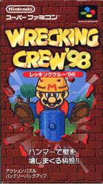 WC98 Boxart Japan
