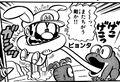 Crapouillot sauteur - Super Mario Manga Adventures