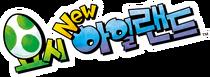 Yoshi'sNewIsland-Logo-KOR