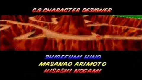 Mario Kart - All End Credits Staff Rolls (20th Anniversary Tribute)