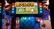 Mario Party Fushigi no Korokoro Catcher (capture d'écran 2)