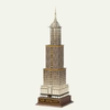 100px-SMO New Donk City Hall Model Souvenir