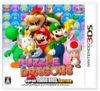 250px-Puzzle&DragonsSMBEditionCover