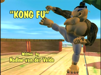 Kong Fu