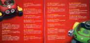 MK8 OST Booklet4