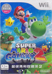 SuperMarioGalaxy2CHN