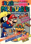 Super Mario World Guide 01 A