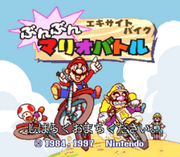 Excitebike Mario Stadium 2