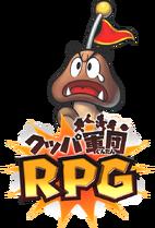 KuppagundanRPG-Alt-Logo