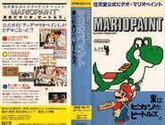 Mario-paint-cover